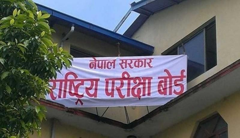 जेठको तेस्रो साता एसईईको परीक्षा :: Times of Pradesh