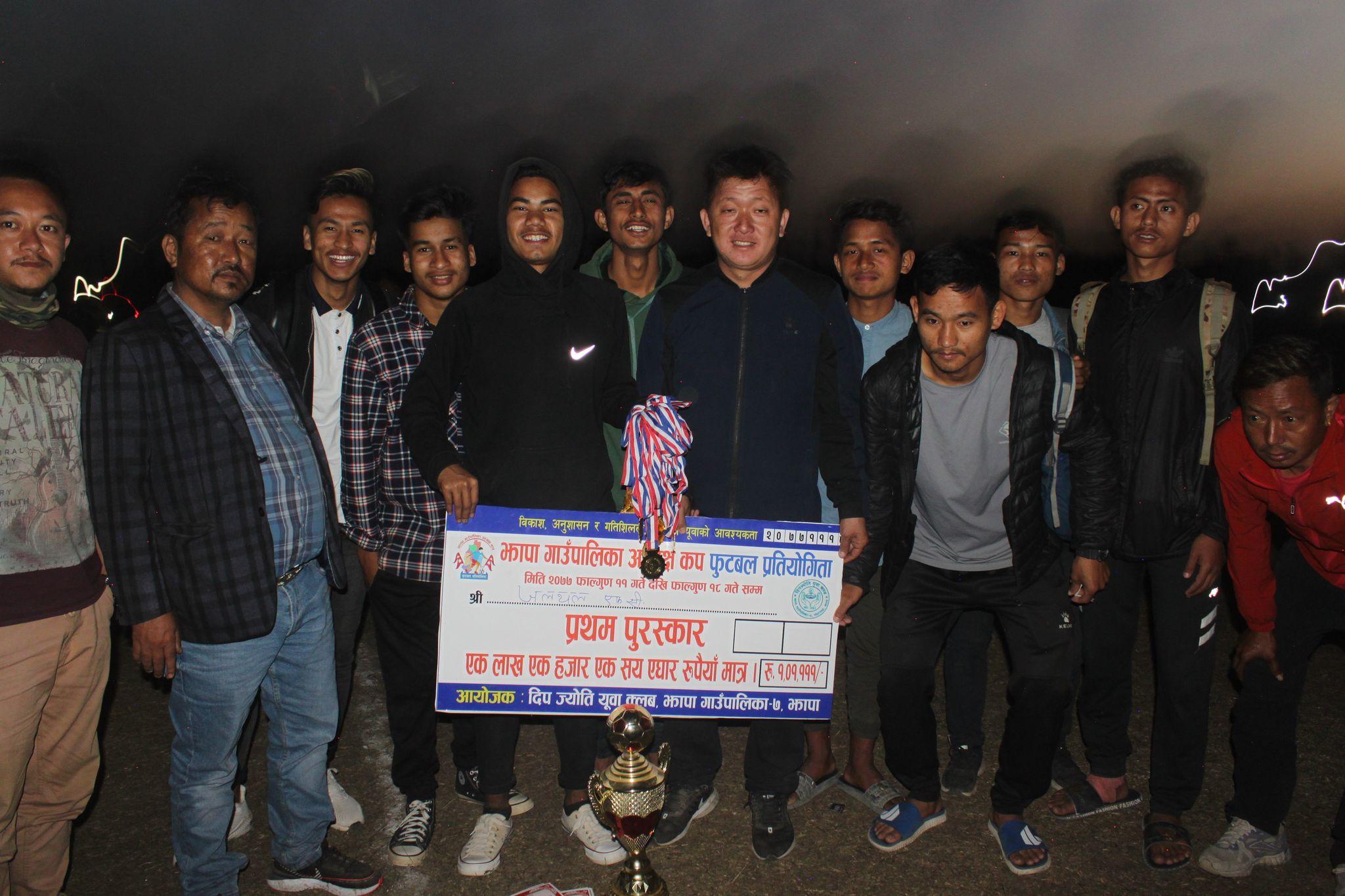 चन्द्रगढीलाई हराउँदै जलथलले उचाल्यो अध्यक्ष कप फुटबलको उपाधि :: Times of Pradesh