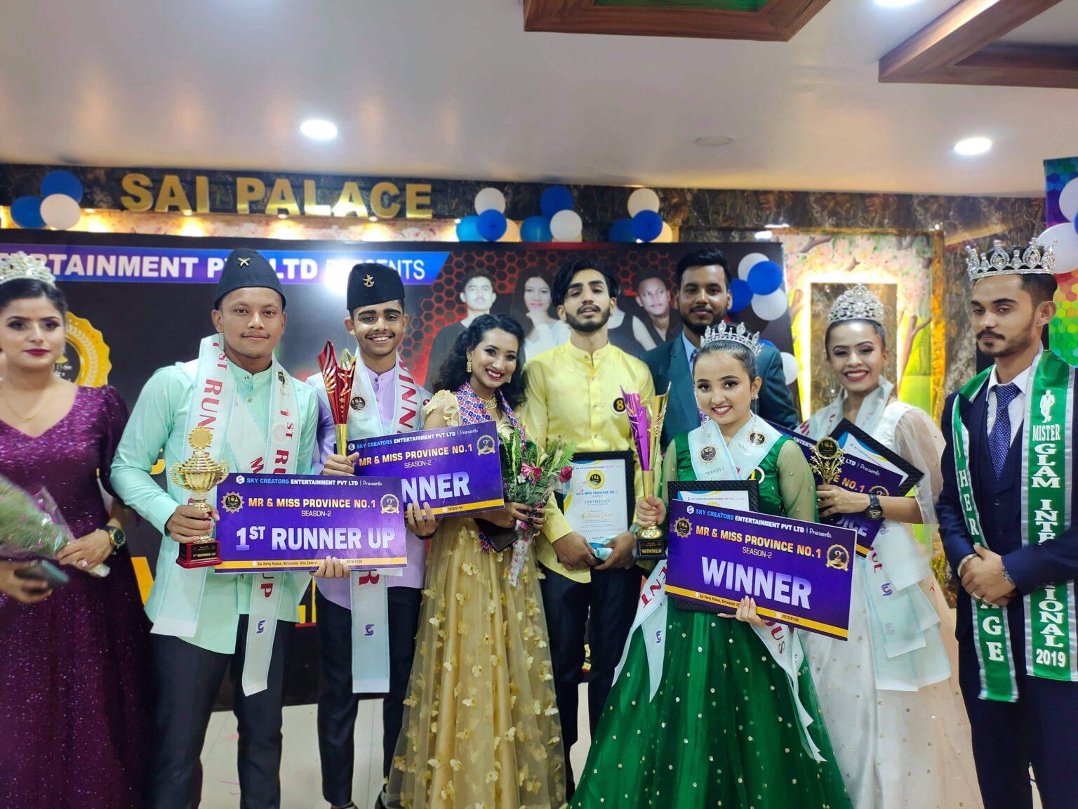 प्रायुस र स्मारिकालाई 'मिस्टर एन्ड मिस प्रोभिन्स वान' सिजन–२ को ताज