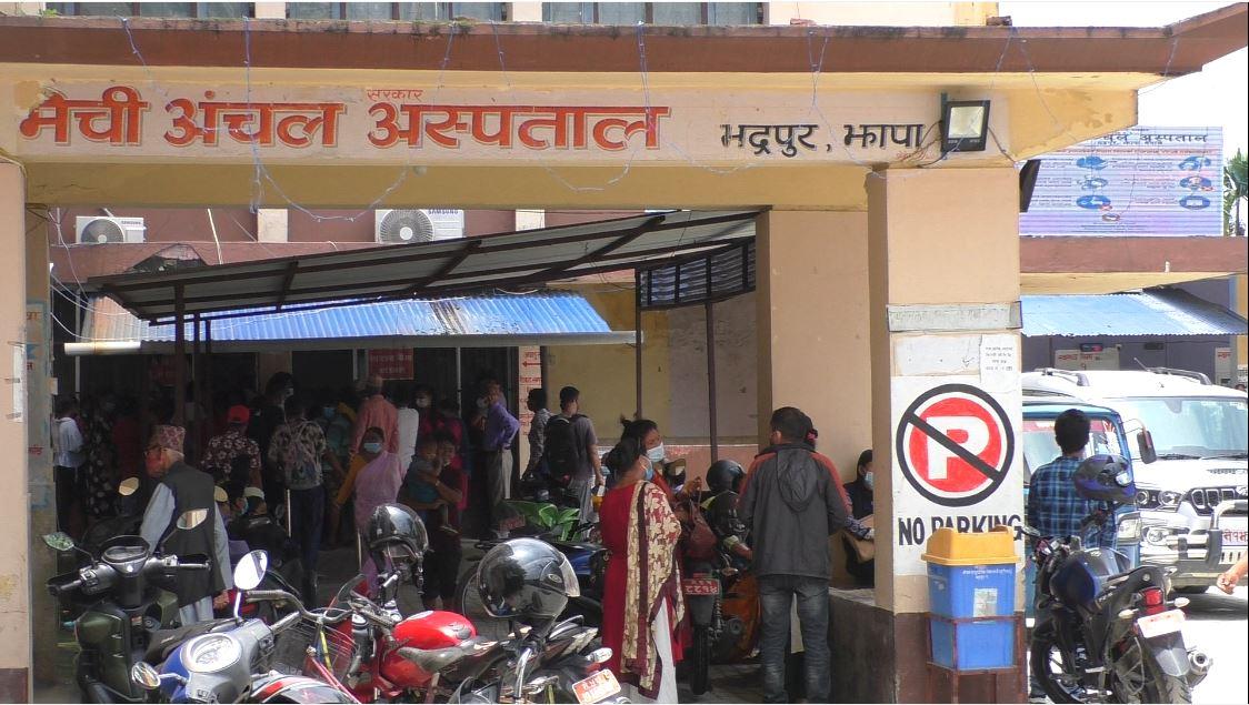 डाक्टर र बिरामीका आफन्तबिच हातपात, चिकित्सकद्वारा मेची अस्पतालको सेवा ठप्प :: Times of Pradesh