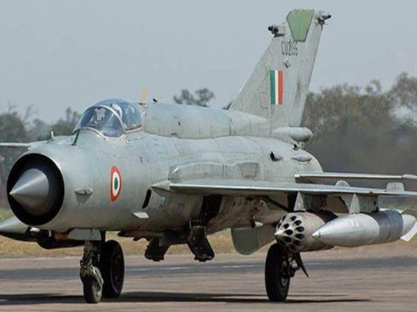 भारतीय वायुसेनाको विमान दुर्घटना, क्याप्टेनको मृत्यु