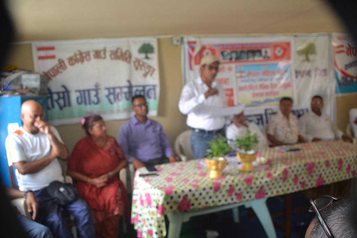कनकाई सामुदायिक वनको मतगणनामा धाँधली, पुनः मतगणना गर्न चार राजनीतिक दलको माग :: Times of Pradesh