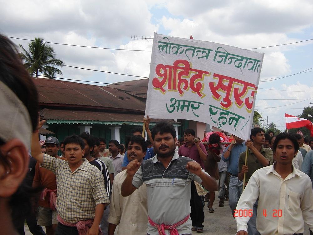 आज बैशाख ६ : दोस्रो जनआन्दोलनमा सेनाको गोली लागेर जुन दिन झापाका दुई सपुत ढले :: Times of Pradesh