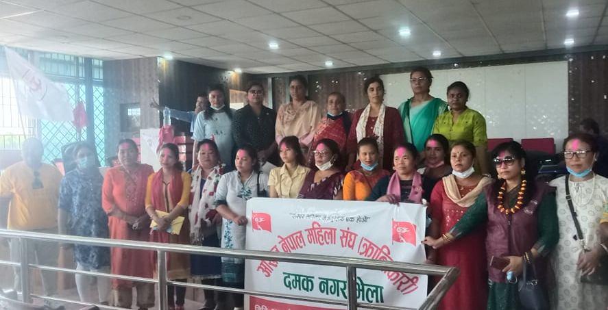 दमकमा अखिल महिला सङ्घ क्रान्तिकारी गठन