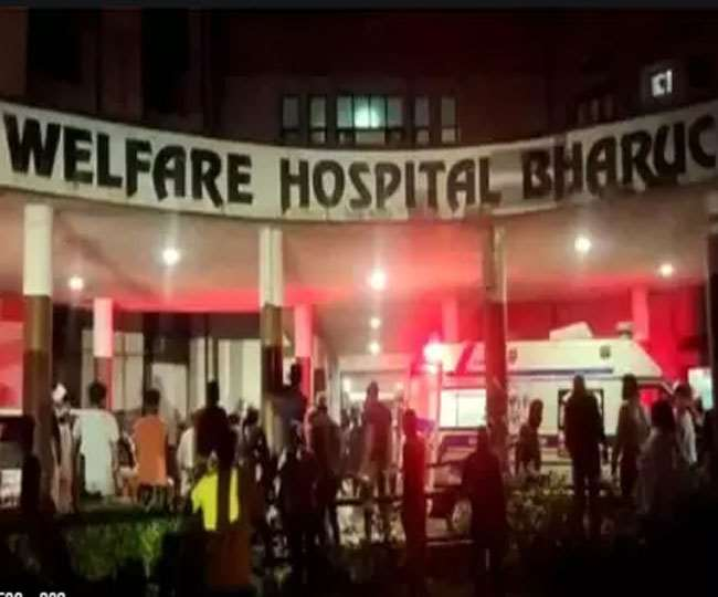 भारतको कोभिड अस्पतालमा आगलागी, दुई नर्ससहित कम्तीमा २० जनाको मृत्यु