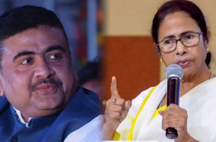 नन्दीग्राममा जित्दा जित्दै हारिन् 'दिदी', हारेपनि पश्चिम बंगालमा टिएमसीको बहुमत सरकार