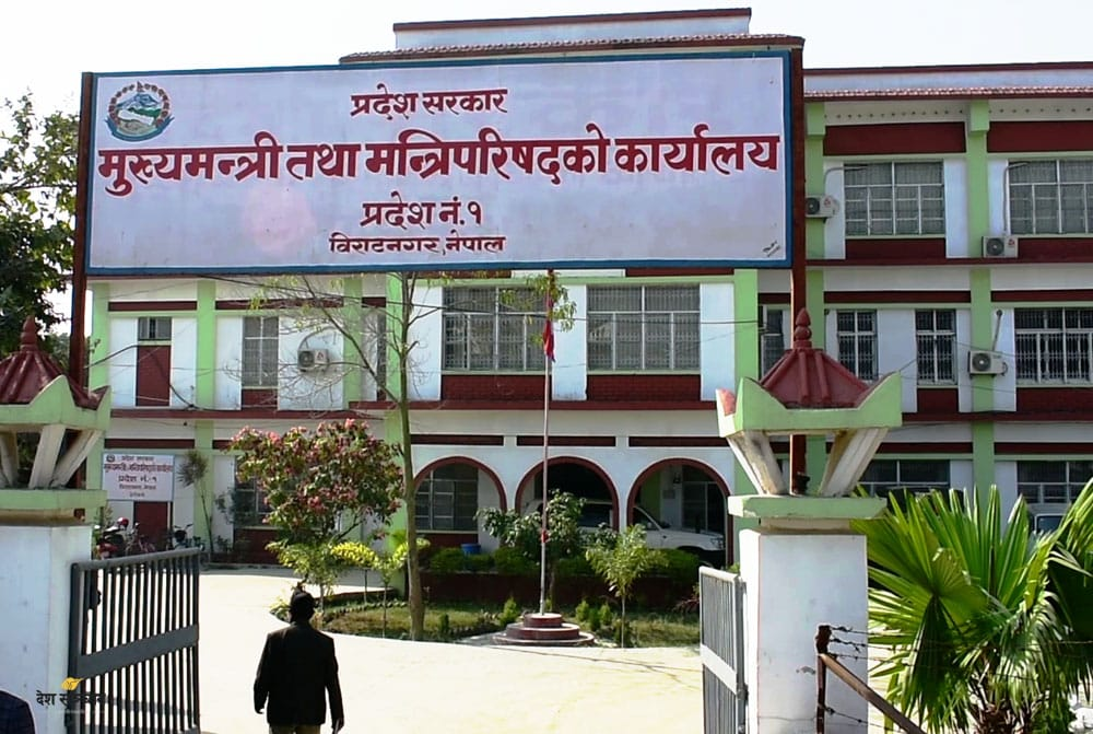 कोरोना रोकथामका लागि प्रदेश सरकारद्वारा ३ करोड ८५ लाख निकासा, मेची अस्पताललाई २५ लाख :: Times of Pradesh