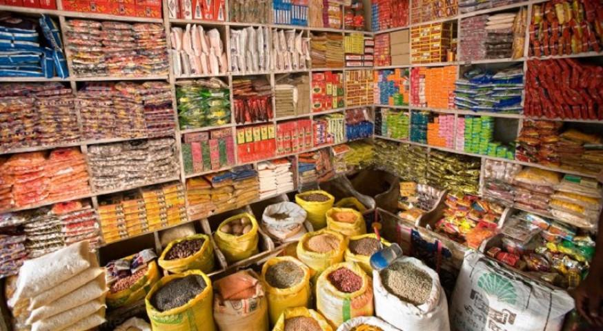 निषेधाज्ञाको मौकामा व्यापारीको रजाइँ, प्रशासन मुकदर्शक :: Times of Pradesh