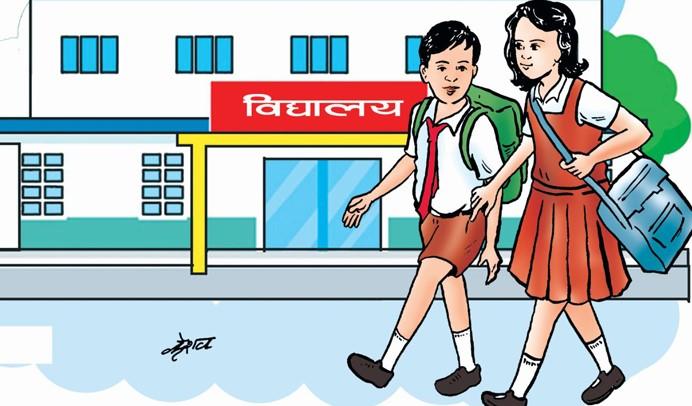 शिक्षा क्षेत्रका विकृति रोक्न सरकारलाई इस्टु भद्रपुरको आग्रह