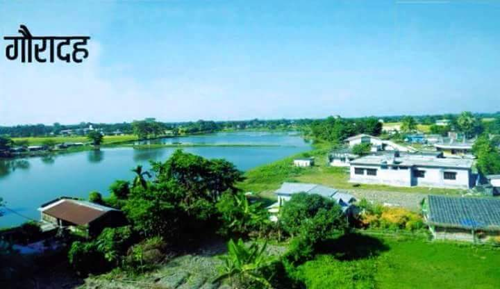 प्रदेश नम्बर १ मै पहिलो 'कृषि होमस्टे' बन्यो गौरादहमा