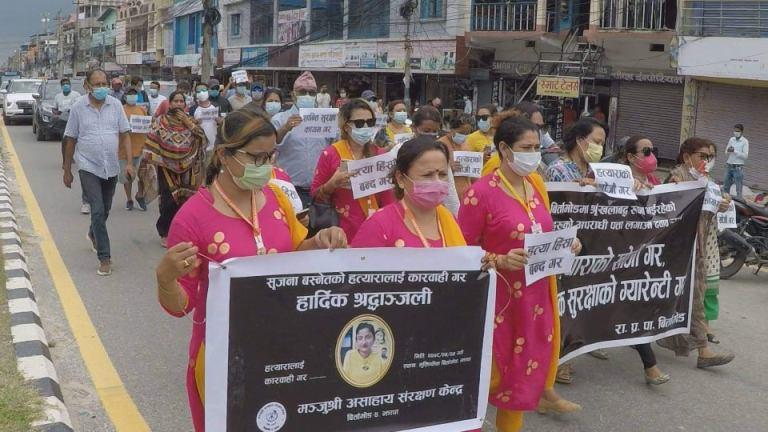 बिर्तामोडमा श्रृंखलाबद्ध हत्याका घटना : हत्यारा पत्ता लगाउन नसकेको भन्दै राप्रपाको विरोध प्रदर्शन :: Times of Pradesh