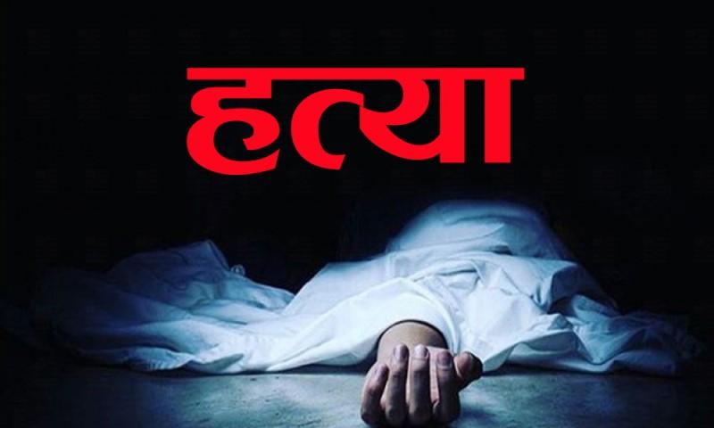 खुकुरी प्रहार गरी वृद्धको हत्या :: Times of Pradesh