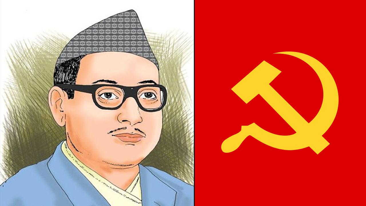 कम्युनिष्ट योद्धा पुष्पलालको ४३ औं स्मृति दिवस मनाइँदै :: Times of Pradesh