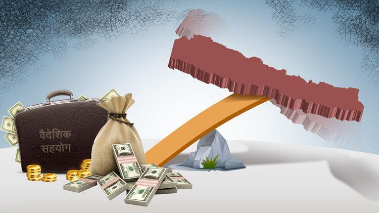 नेपालमा बढ्दो वैदेशिक ऋणले औपनिवेशीकरणको खतरा
