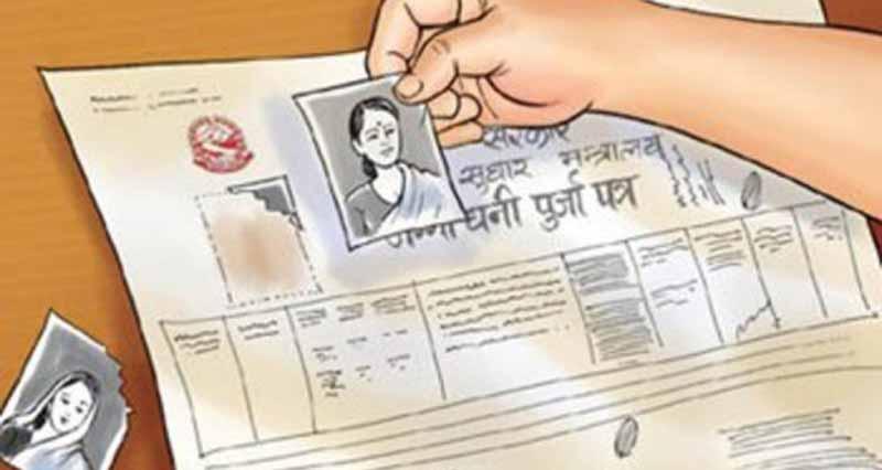 भूमिसम्बन्धी समस्या समाधान आयोग खारेजविरुद्ध सुकुम्बासी आन्दोलित :: Times of Pradesh