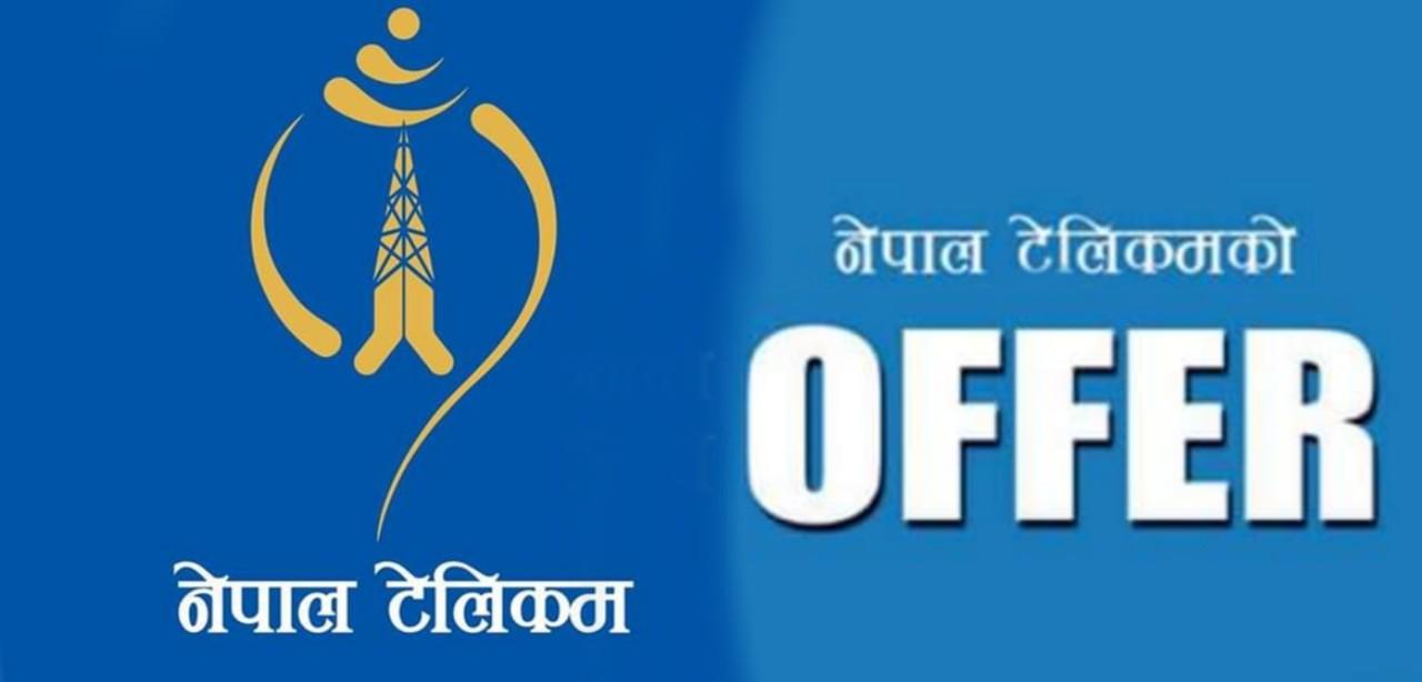 नेपाल टेलिकमको बोनससहितको 'फेस्टिबल अफर' सार्वजनिक :: Times of Pradesh