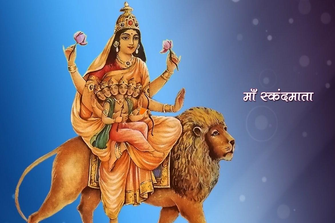 नवरात्रीको पाँचौ दिन, आज स्कन्दमाताको पूजाआजा गरी मनाइँदै :: Times of Pradesh