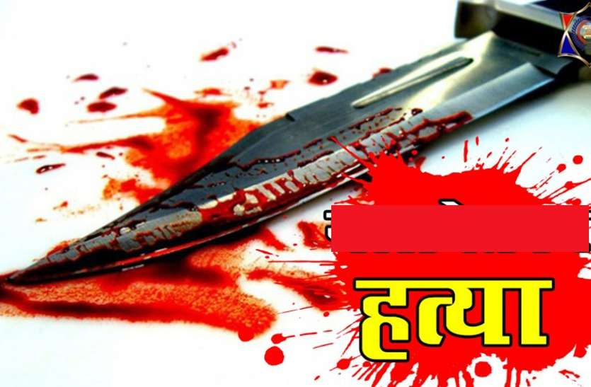 बुवाले गरे छोराको हत्या :: Times of Pradesh