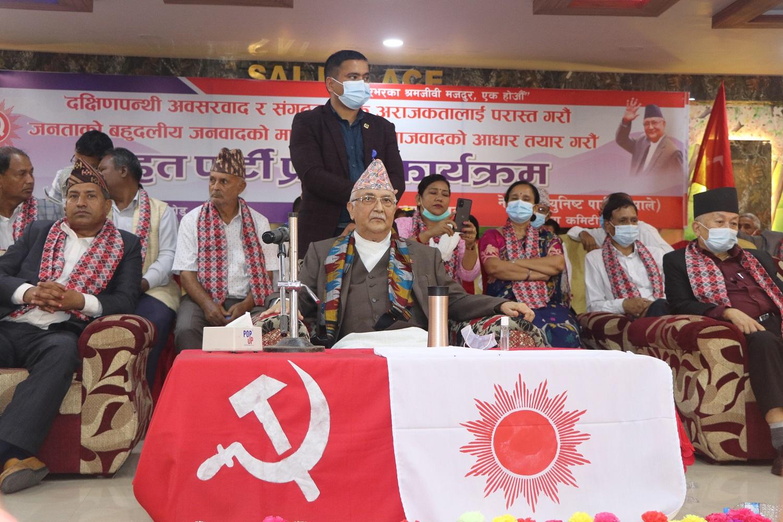 माधव चुनाव लड्दैनन्, प्रचण्ड जित्दैनन् : केपी शर्मा ओली